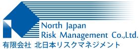 北日本リスクマネジメント