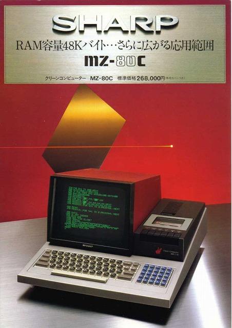 mz80c