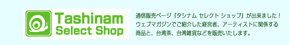 通販ページ告知バナー3