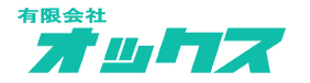 okkus-logo4