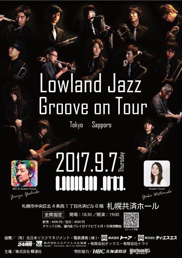 lowland20-2
