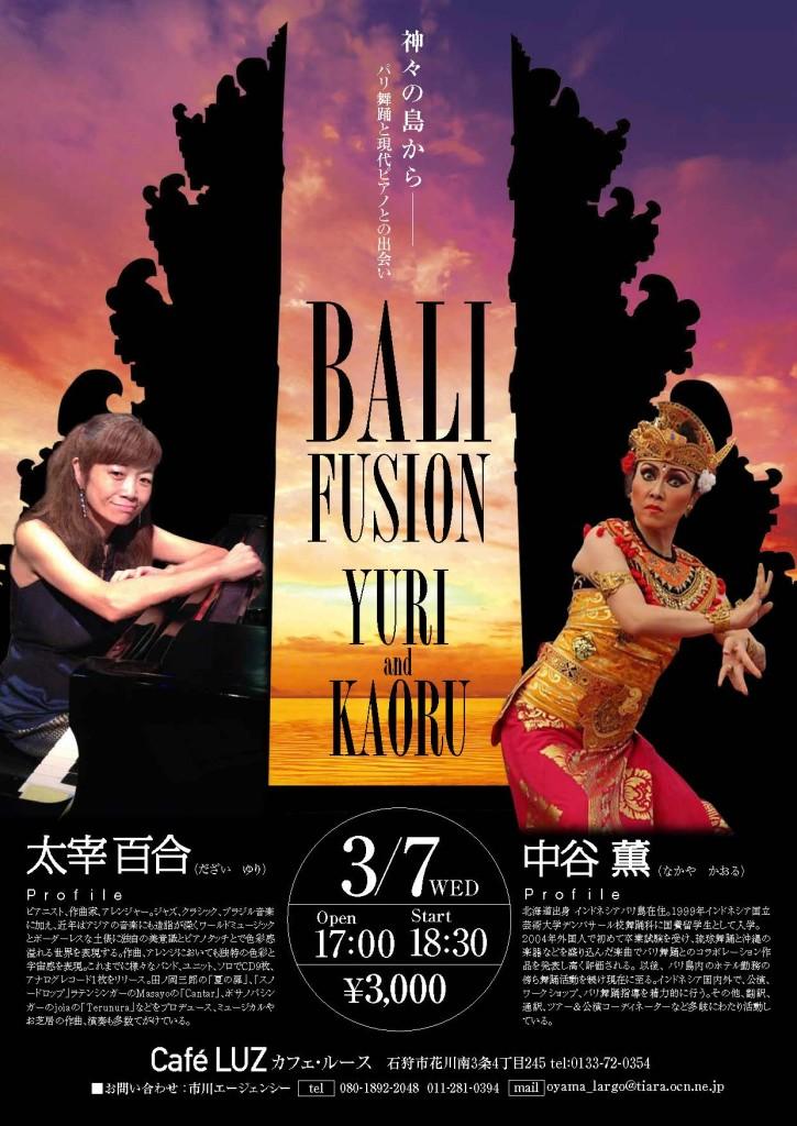 2018_bari fusion