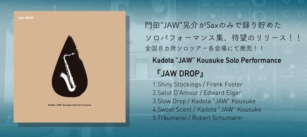 jawdrop_banner3