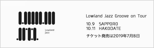 LowlandJazz