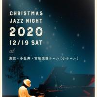 yoyo_202012