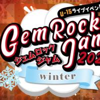 gemrock