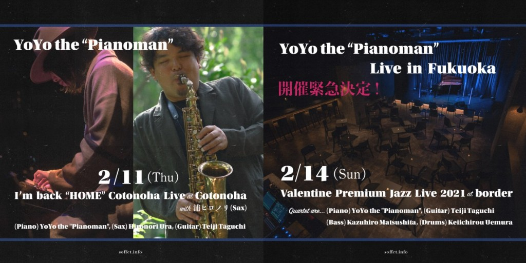yoyo20210202